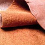 Кожа на Садоводе. Купить кожаные изделия на рынке Садовод в Москве