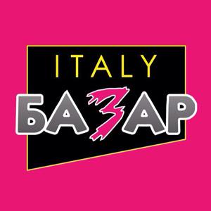 Italy Bazar - поставщик итальянской одежды на рынке Садовод