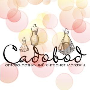 """Оптово-розничный интернет-магазин """"Садовод"""" (посредник)"""
