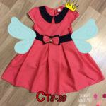 Nang Va - поставщик одежды для детей