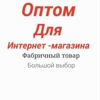Наташа Наташа - продавец женских футболок