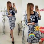 Шомурод Беков - оптовый магазин летних платьев для женщин