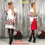 Kurbonali Shokirov - оптовый магазин летних платьев