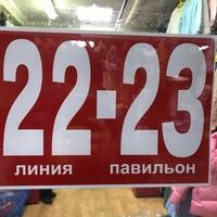 Дима Тонг - оптовик женских платьев, рубашек