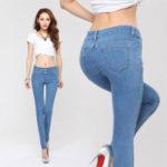 Женские джинсы на рынке Садовод (оптом из турции)