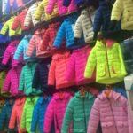 Зоя Та - магазин одежды для детей
