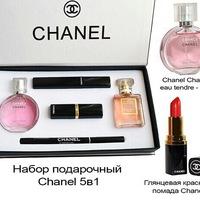Зарафшон Назаров - оптовый магазин косметики оптом