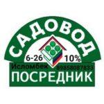 Нуралибек Эргашев - хозяйственные товары для дома оптом