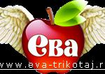 Ева - оптовый магазин женской одежды