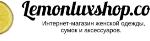 lemonluxshop.com - оптовик женских сумок