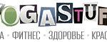 Йогастаф.ру - товары для йоги оптом