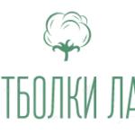 ООО «Футболки Лайн» - производитель одежды из трикотажа
