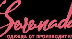Серенада - женская одежда от производителя