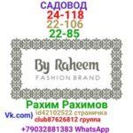 Платья Рахим Рахимов Садовод 24-118 - поставщик женских платьев оптом