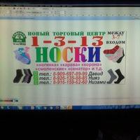 Nizami Abdurahmanov - поставщик женских спортивных костюмов и джинс