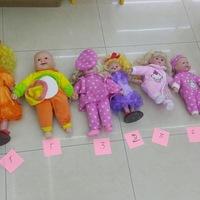 Вали Иманов - поставщик детских товаров