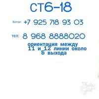 СТ 6-18 Платья и Туники SALE - оптовый магазин платьев и туников