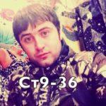 Али Хасанов - поставщик женских джинсов