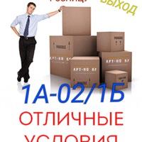 Хуршед Умаров - поставщик мужских носков