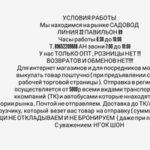 Комрон Шарипов - поставщик женской одежды оптом