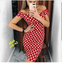 Абиб Одинаев - поставщик женской одежды оптом