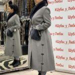 Турецкое пальто из кашемира со вставками из норки, серое