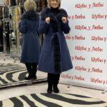 Кашемировое синее пальто комбинированное норкой с капюшоном, Турция