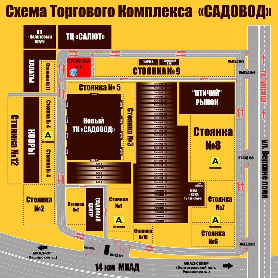 Схема рынка Садовод