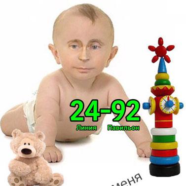 Артур Садоводов - поставщик детской одежды (одежда для новорожденных)
