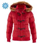 Зимняя одежда на рынке Садовод купить