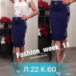Zum Ming - женские юбки и джинсы оптом