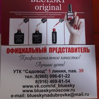 Αртем Αрхипов - косметика оптом для девушек
