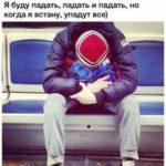 Али Сулайманов - оптовик зимних шапок для девушек