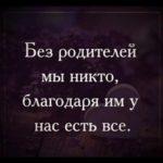 Имран Иманов - оптовик женской обуви