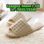 Хунг Нгуен - оптовик летних тапок для мальчиков