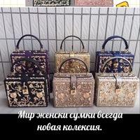 Хусен Каримов - продавец детской одежды оптом