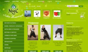 MagicStore - оптовик яркой одежды
