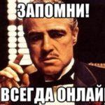 Хуршед Хайбуллоев - оптовик мужских часов
