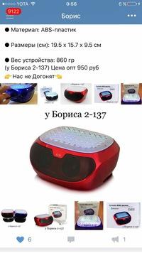 Хикматуло Аминов - детское лего оптом для мальчиков