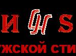 CАИНИ - оптовый магазин мужской и женской одежды
