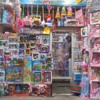 Фархад Саид - оптовый магазин детских игрушек