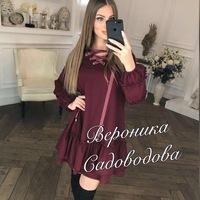 Вероника Садоводова - оптовый магазин женской одежды