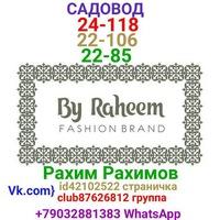 Алибобо Акбаров - поставщик женских платьев оптом