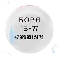 Боря Джураев - поставщик летних платьев оптом