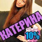 Катерина Швецова (Посредник) - женские платья, спортивные костюмы и брюки оптом