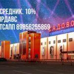 Фирдавс Ибодов - оптовик женских джинсов, рубашек и кофт