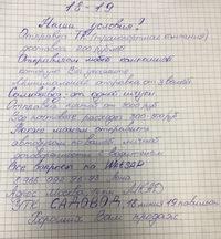 Елена Преображенская - оптовый магазин женской одежды