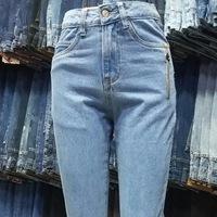 Наташа Елу - оптовик женских джинсов
