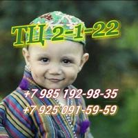 Файзали Эшонов - оптовик детских футболок