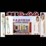 Дима Малыш - оптовый магазин женских платьев